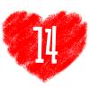 К дню Святого Валентина (103)